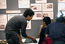 博物館実習の様子