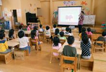 保育園幼稚園への出張体験教室